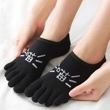 1PC Five Finger Socks Japanese Cute Winter Autumn Women Soft Cat Footprints Print Toe Socks Comfortable Boat Sock Cotton
