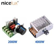 Régulateur de tension électronique, 2000/4000W, haute puissance, AC 220V, vitesse de gradation, régulation de la température avec coque d'assurance