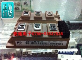 2MBI75U4A-120-50 2MBI100U4A-120-50 2MBI150U4A120-50 original spot--MDDZ