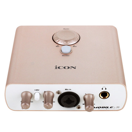 ICON MobileR VST 10.1.1.0纯驱动版