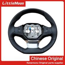 الأصلي العلامة التجارية الجديدة متعددة الوظائف التبديل عجلة القيادة التجمع مع زر لبيجو 308 408 2008