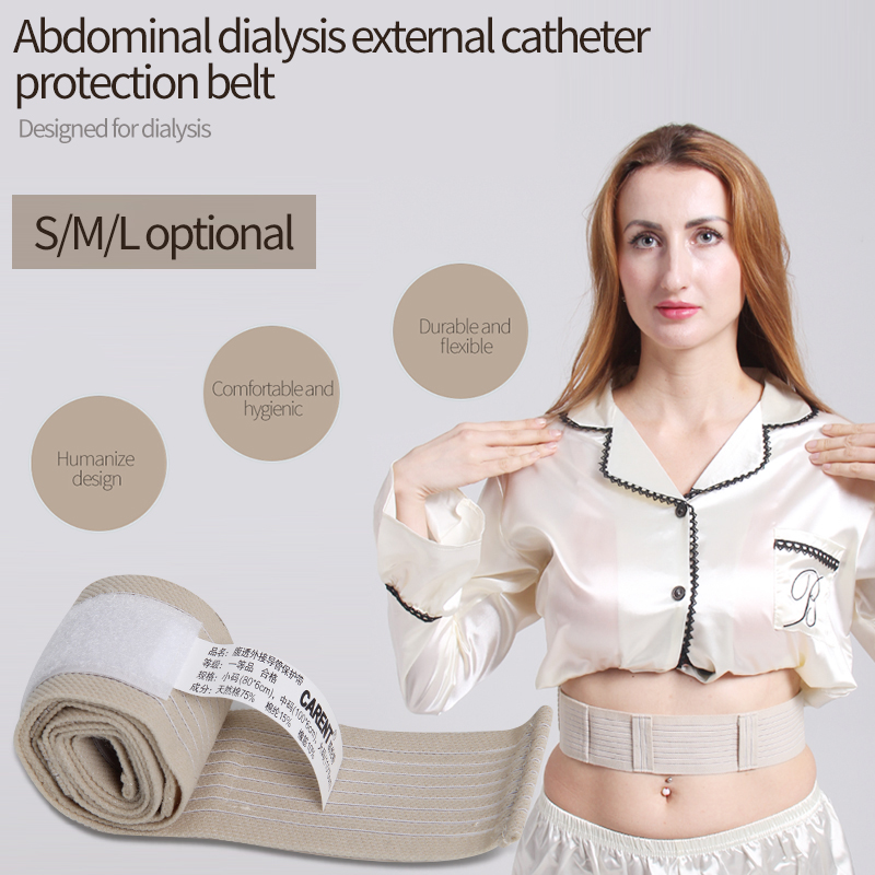 Carent Peritoneal Dialysis Products Abdominal Care Belt Adjustable Tube Protection Belt Soft Breathable Invisible Abdominal Belt