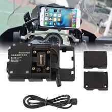 עבור BMW S1000XR R1200RS S 1000 X R R1200 R S 2018 USB נייד טלפון אופנוע ניווט סוגר USB טעינה הר תמיכה