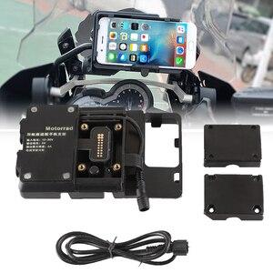"""Image 1 - USB נייד טלפון אופנוע ניווט סוגר USB טעינה הר תמיכה עבור BMW R1250GS עו""""ד R 1250GS עו""""ד R 1250 GS הרפתקאות"""