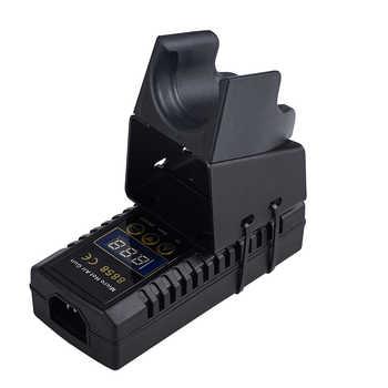 JCD Digital Hot Air Gun LED Display ESD Safe Adjustable Hot Air Rework Soldering Station 700W Heat Gun Welding Tools 3 Nozzles