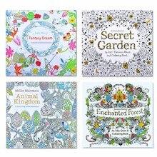 4 шт 24 страниц книжка-раскраска животный мир на английском языке для детей взрослых снять стресс Живопись Рисунок книги манга