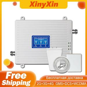 Image 1 - 900 1800 2100 Cellular Signal Amplifier GSM LTE DCS WCDMA 2G 3G 4G Repeater Tri band Mobile Phone Signal Booster Antenna Set