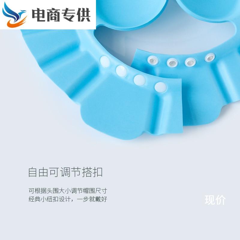 Men And Women Baby Shampoo Useful Product Waterproof Earmuff Adjustable Infant Kids Children Bath Toupee Shower Cap