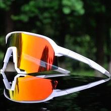 Новинка 2020 брендовые велосипедные очки s3 спортивные для велоспорта