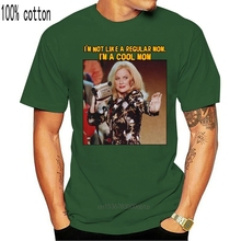 Mean Girls Cool Mom KiSS T-Shirt - Movie Inspired - Regina George Amy Poehler - Regular Mothers Day - Gift Idea- Funny Shirt