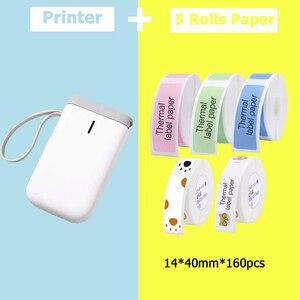 Image 1 - Impresora de etiquetas inalámbrica D11, portátil, de bolsillo, conexión BT, impresión rápida para el hogar y la Oficina