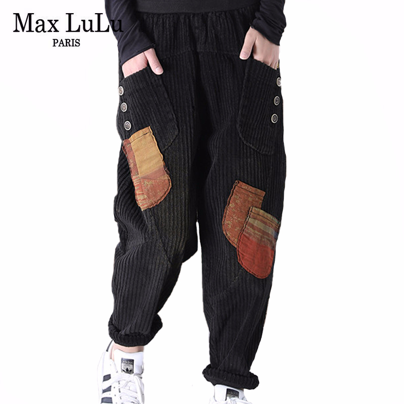 Max LuLu Spring 2020 Korean Ladies Patchwork Pantalons Womens Loose Vintage Trousers Casual Streetwear Corduroy Elastic Pants