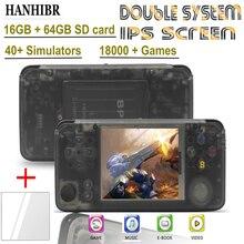 جهاز تحكم في الألعاب من hanهيبر ips rs97 Plus ذو نظام مزدوج عكسي 40 جهاز محاكاة 64 بت شاشة ips 3.0 بوصة جهاز تحكم PS1 محمول باليد