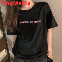 New One Direction T Shirt Women Kawaii Harajuku Harry Styles T-shirt Treat People with Kindness Graphic Tees TPWK Tshirt Female