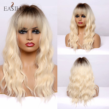 EASIHAIR Brown to Blonde Synthetic Wigs for Women Medium Length Natural Wavy Wigs Heat Resistant Light Blonde Cosplay Wig