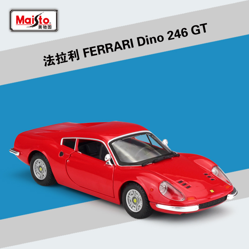 Bburago 1:24 FERRARI Dino 246 GT Simulation Alloy Car Model Collect Gifts Toy