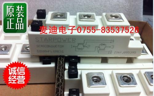 Spot GD50HFL120C1S GD75HFL120C1S GD100HFL120C1S quality assurance--MDDZ