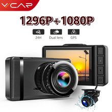VVCAR F3 Dash Cam GPS Full HD 1296PรถDVRกล้องDashcamด้านหลัง1080PบันทึกวิดีโอRegistrar