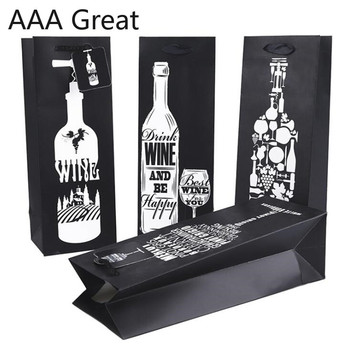48Pcs/Lot Gift Bag With Handles Red Wine Wedding Decoration Paper Gift Bags Baby Shower Birthday Decoration Event Party Supplies