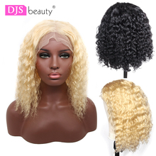 Jerry Curly Lace Front Human Hair Wigs With Baby Brazilian Remy blonde lace front wig Short Bob