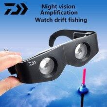 Daiwa Fishing Glasses Night Vision Magnifier Fishing Sunglasses Men Glasses Cycl
