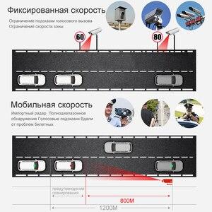 Image 5 - Junsun L2 3 w 1 wideo rejestrator samochodowy kamera DVR Ambarella A7 wykrywacz radaru GPS systemu ostrzegania przed niezamierzo