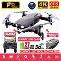 RC Quadcopter F8 Drone GPS 4K HD ESC A due Assi Anti-Shake Stabile Giunto Cardanico Della Macchina Fotografica 5G WIFI FPV Brushless Scheda SD Droni Professionale
