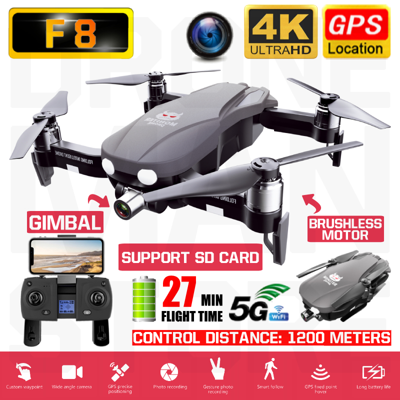 RC Quadcopter F8 Drone GPS 4K HD ESC Two-Axis Anti-Shake Stable Gimbal Camera 5G WIFI FPV Brushless SD Card Drones Professional