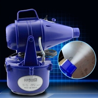 110V/220V 4L Electric ULV Sprayers Fogger Intelligent Ultra Low Capacity Mosquito Killer Mosquito Killer Disinfection Machine