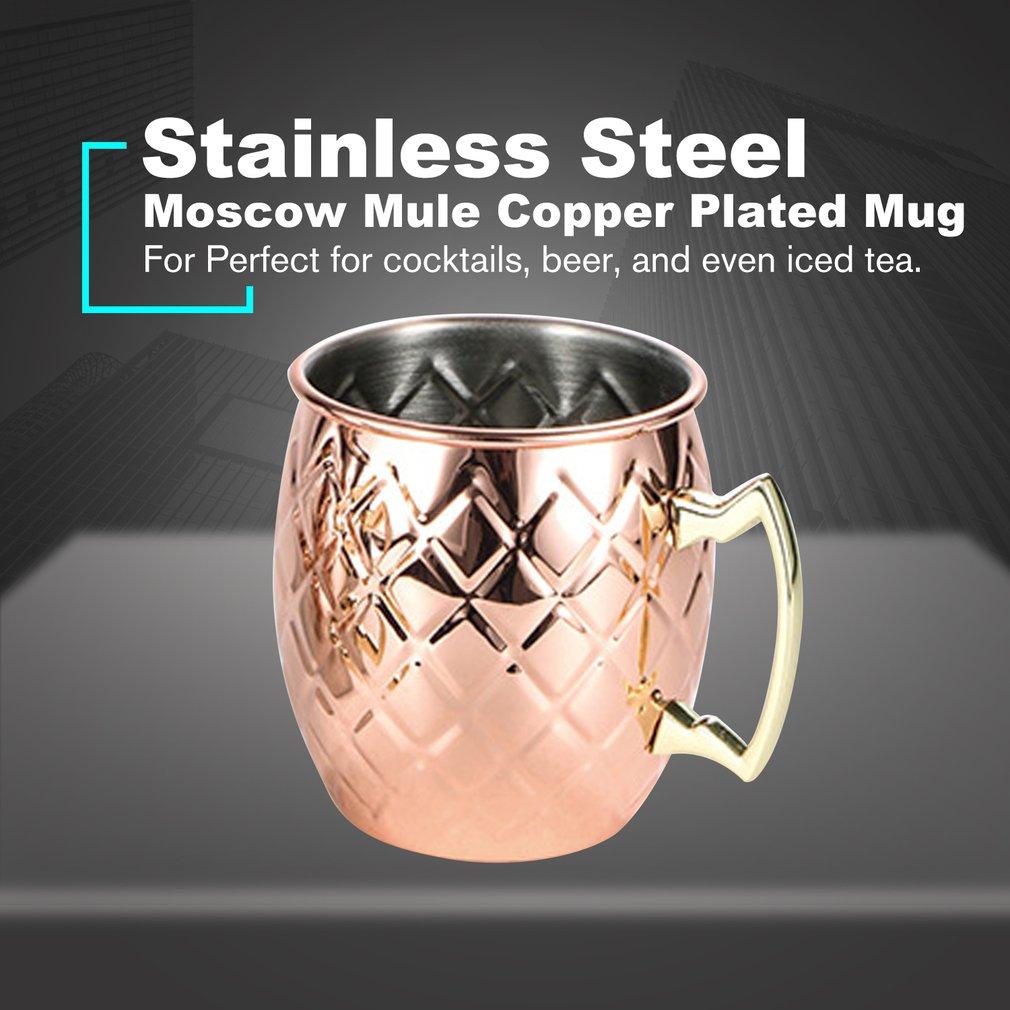 Cobre Martillado De Acero Inoxidable de 500ml Enchapado Moscow Mule Taza Cerveza Taza De Café Taza