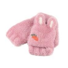 Детские зимние перчатки, детские спортивные перчатки для мальчиков и девочек, перчатки с полупальцами, теплые митенки детские вязаные перчатки X2