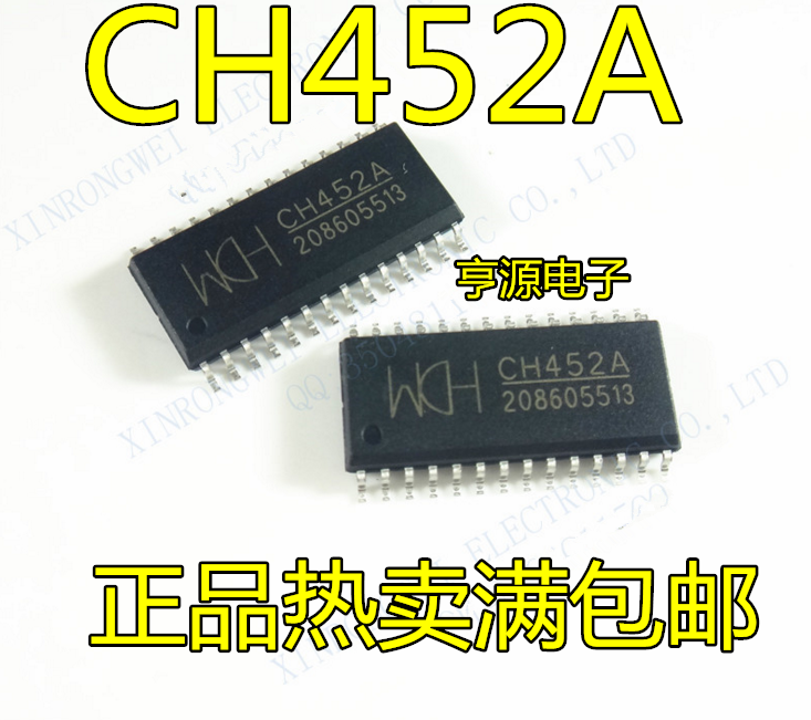 2pcs New CH452L digital tube display driver and keyboard scanning chip