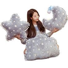 Hot Plush Sky Pillow Cloud Moon Star Plush Pillow Soft Cushion Kawaii Stuffed Plush Toys For Children Baby Kids Toy Girl Gift