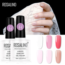 ROSALIND One-step Extension Gel Fast Extension Liquid Long-lasting Removable Gel Nail Polish гель лак Nail Art