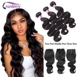 Клюквенные волосы перуанские волнистые пряди для тела с закрытием 100% Человеческие волосы Remy пряди с закрытием средней длины коричневого цв...