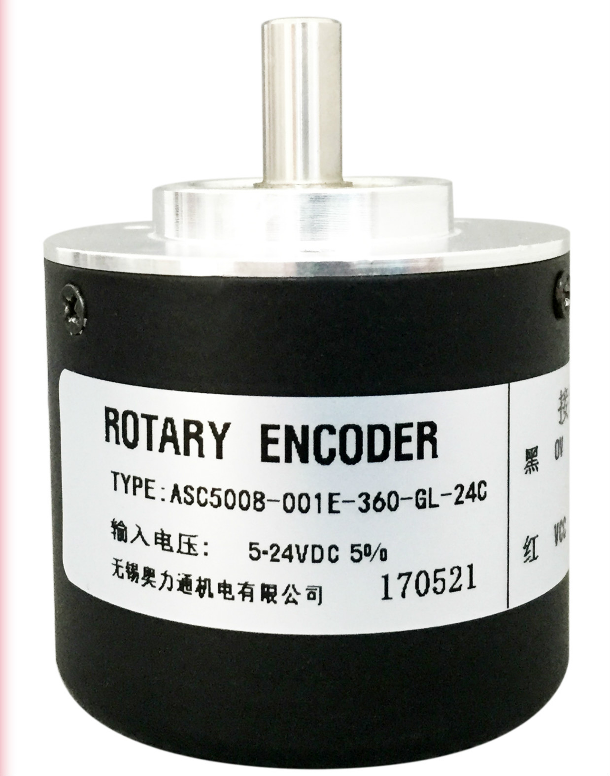 ASC5008-001E-360-GL-24C Photoelectric Encoder