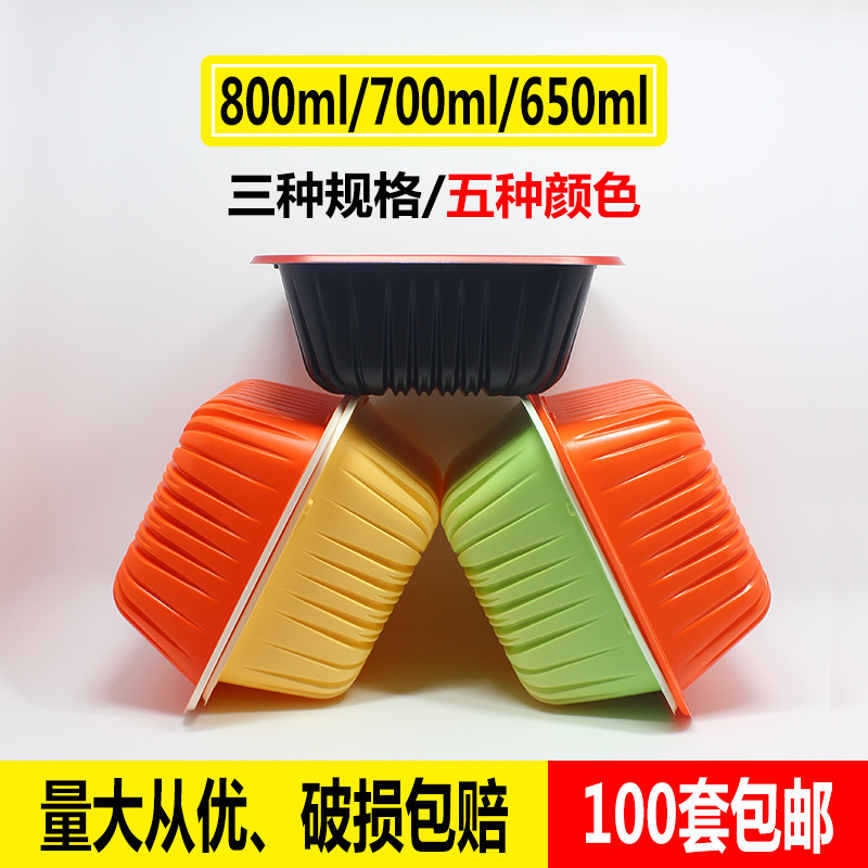 Disposable Lunch Box Plastic Barbecue Bibimbap Take-out Bale Box Rice Snack Box Lunch Box Thick Over Rice Bowl