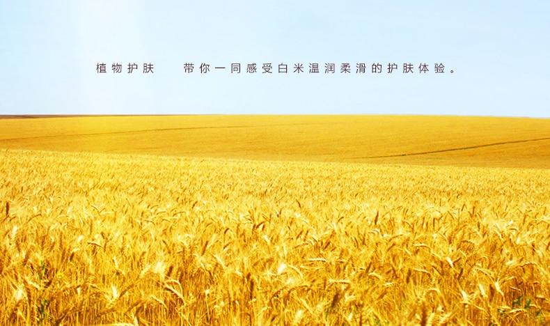 Белый рисовый экстракт сыворотка с гиалуроновой кислотой увлажняющий отбеливающий лифтинг, укрепление эссенции Антивозрастной уход за кожей лица восстанавливающая жидкость