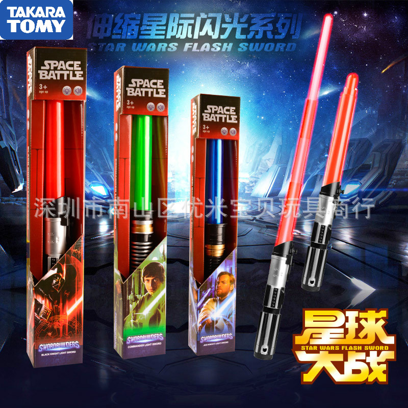 The Latest Star Wars Kelloren Force Awakening Electric Energy Retractable Laser Sword Children's Luminous Sound Lightsaber Toys