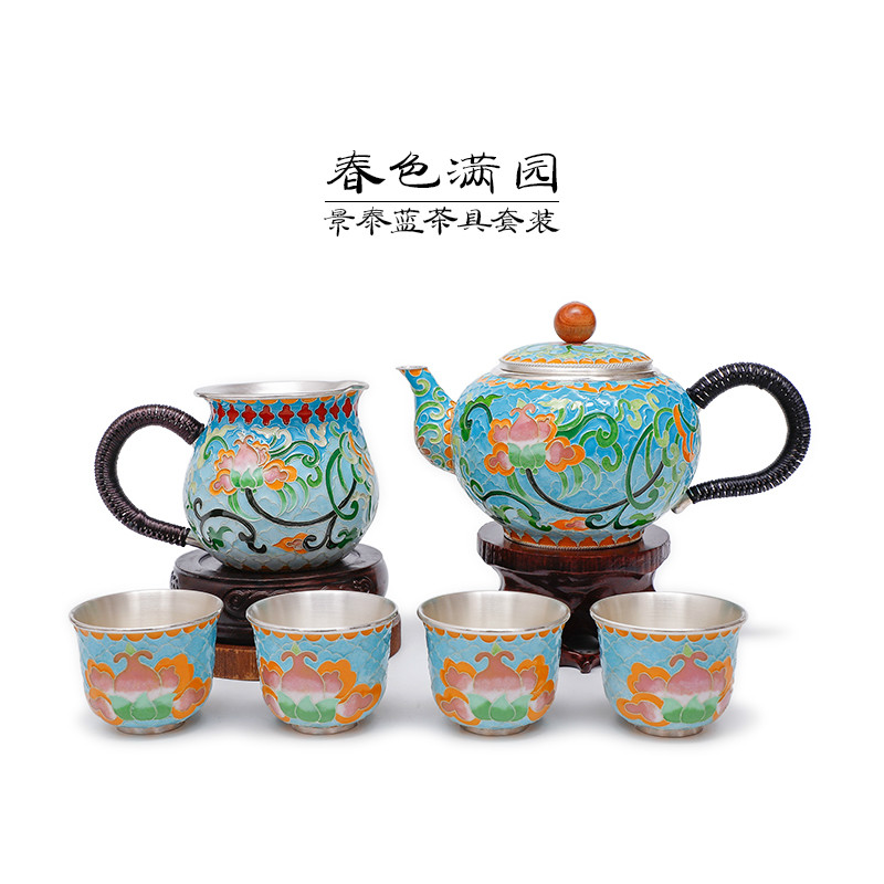 Silver Tea Set Sterling Silver 999 Cloisonne Silver Tire Reel Enamel Lotus Flower Tea Set Teapot
