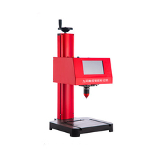 Touch Marking Machine Metal Electric Parts Accessories Nameplate Coding Machine Engraving Machine Typewriter Cutting Plotter