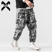 11 BYBB'S DARK Men's Camouflage Pants Hip Hop Streetwear Cargo Camo Military Trousers Mens Joggers Pant Male Elastic Waist XN58