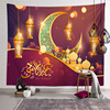 ramadan-tapestry-3