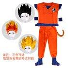 Dragon Ball Kids Sun...