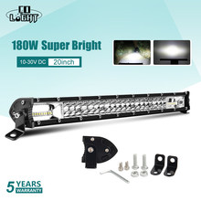 CO LIGHT Super Brighter 12D Offroad Led Light Bar 60W 180W 300W Combo Beam Led Work Light DRL for ATV UAZ 4x4 SUV Trucks Tractor(China)