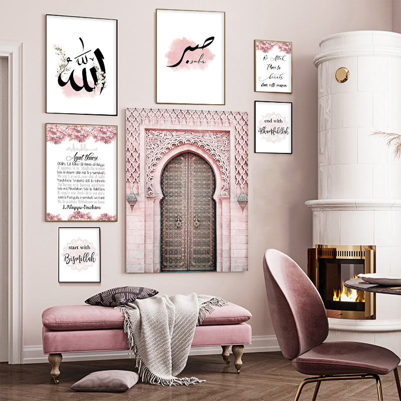Muslim Religion Painting Decoration Picture Allah Islamic Wall Art Poster Quran Quotes Canvas Print Modern Living Room Decor
