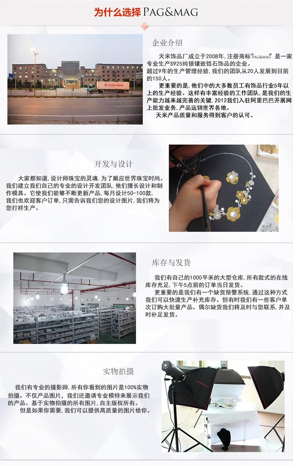 cn乐米工厂详情页_02