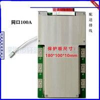 60v64v72v100a120a ferro de lítio 3.2 v/ternary 3.7 v placa de proteção com alta potência equilibrada