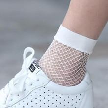 Новинка белый полые носки женские оборки ажурные лодыжки высокие носки сетка кружево рыба сетка короткие носки горячие