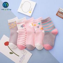 10 шт/лот теплые хлопковые носки в полоску с единорогом для